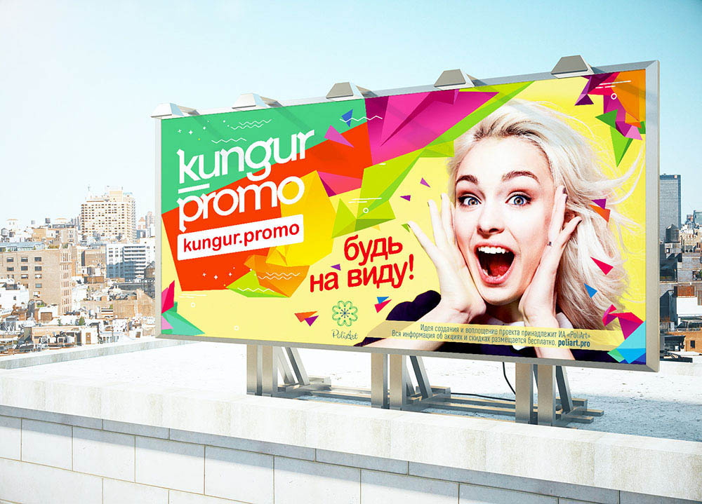 Представляющая реклама картинки